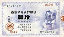 Yen_1